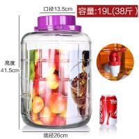 泡酒玻璃瓶带龙头酒坛泡菜坛子家用酿酒泡酒瓶子10斤20密封罐
