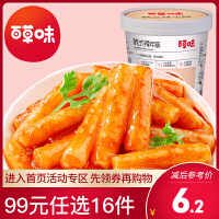 【百草味-韩式辣年糕160g】甜辣风味特色零食糕点特产美食小吃