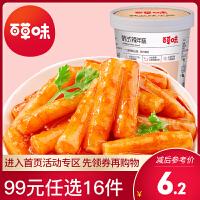 【99元16件】【百草味-韩式辣年糕160g】甜辣风味特色零食糕点特产美食小吃