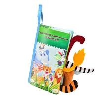 婴儿布书可咬撕不烂益智早教儿童玩具两岁宝宝3d立体响响纸尾巴书