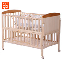 gb好孩子婴儿床实木无漆宝宝多功能松木儿童床MC283