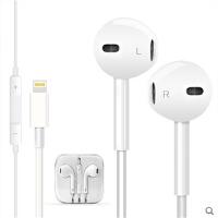 苹果iphone7/7plus耳机 ipad无损耳麦iphone5/6/4线控耳塞式  用苹果iphone7/7plus手机lightning耳机线控入耳式  苹果7耳机线控iphone7耳机5c/6/5S入耳式无线手机耳塞通用