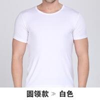 男士短袖T恤莫代尔面料V领圆领莱卡棉修身打底衫潮半袖男背心夏 白色 圆领