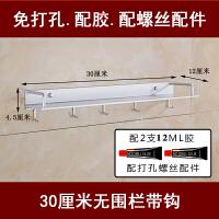 免打孔浴室置物架卫生间厕所洗手间洗漱台太空铝收纳架子壁挂