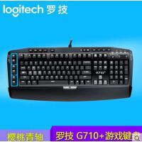 Logitech/罗技 G710+ 背光游戏机械键盘 原装cherry茶轴 专业的游戏键盘 全国联保 全新盒装行货