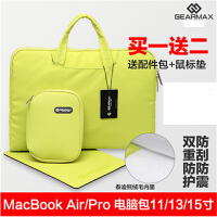 mac苹果笔记本保护套  苹果笔记本保护壳 保护套 电脑包 macbook 电脑pro air11/12/13/15寸卡提诺内胆包手提Air13.3/Retina13.3/pro13.3手提包Pro15.4/Retina15.4手提包macbook Air11