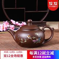 宜兴紫砂壶单壶家用纯西施壶大陶瓷过滤小茶壶泡茶壶茶具套装