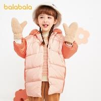 【3件4折价:220】巴拉巴拉女童轻薄羽绒服儿童秋冬大童外套甜美洋气时尚女