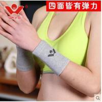 篮球羽毛球运动护腕保护手腕 舒适透气 排球健身防扭伤 保暖护手腕吸汗擦汗男女 减少扭伤 手腕