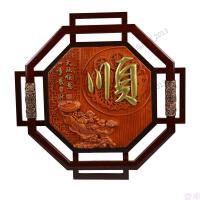 木雕挂件客厅东阳木雕 玄关走廊客厅墙壁挂件 木雕实木壁挂餐厅浮雕装饰画挂画 顺经典60*60 送中国结
