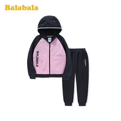 巴拉巴拉女童网红套装儿童春装2020新款童装时尚运动洋气百搭韩版