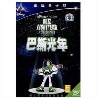 原装正版 迪士尼 经典卡通电影 :巴斯光年(DVD)