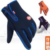 秋冬男士可触屏手套户外运动骑行手套防水防滑加绒加厚保暖