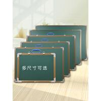 儿童挂式绿板小黑板白板教学50*70磁性留言粉笔黑板墙家用写字板