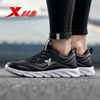 特步跑步鞋女2019新款运动鞋时尚透气耐磨运动女鞋舒适跑鞋女881318119129