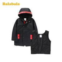 巴拉巴拉儿童外套2020新款春装男童衣服中大童上衣连帽派克服韩版