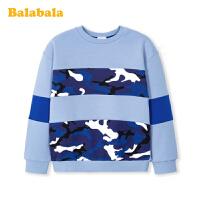 巴拉巴拉童装儿童卫衣套头男童上衣2020新款中大童加绒保暖韩版潮