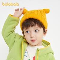 【超品返�� 2件5折:38】巴拉巴拉帽子男童女童保暖帽2020冬季新款毛�比尼帽萌趣可�墼煨�