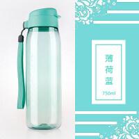特百惠乐活750ml水杯子运动水壶塑料大容量户外便携防漏随手杯 薄荷蓝