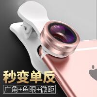 Liweek 手机镜头 广角 微距 鱼眼 三合一单反拍照套装 小米 三星 华为 荣耀 红米 魅族 vivo oppo