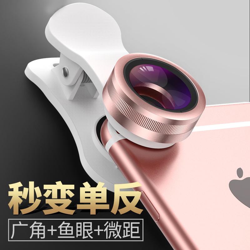 Liweek 手机镜头 广角 微距 鱼眼 三合一单反拍照套装 小米 三星 华为 荣耀 红米 魅族 vivo oppo iphone6通用外置摄像头 iphone6s plus外置镜头高清升级 0.36X更大广角 15X更细微距