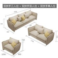 北欧沙发小户型三人四人位客厅整装现代简约乳胶羽绒布艺沙发