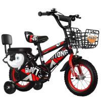 儿童自行车2-3-4-5-6-7-8岁男女孩单车脚踏车公主款宝宝小孩童车