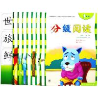 幼儿园早期阅读 亿童早教分级阅读 第3级 中班上
