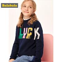巴拉巴拉童装儿童毛衣新款秋冬女童针织衫中大童纯棉韩版时尚