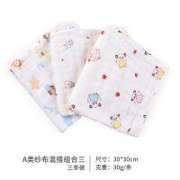 宝宝用的毛巾纯棉纱布超柔洗脸小方巾婴儿用的小毛巾婴幼儿专用帕 30X30cm