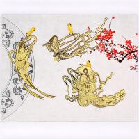 敦煌艺术飞天书签 当当自营 6个全套盒 天宫乐伎 黄铜材质 镂空创意高档金属书签套盒中国风 韩国书签精美卡通可爱书签