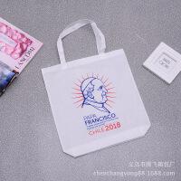 新款定做印刷LOGO环保袋 印字广告购物袋手提超声波无纺布袋子 白色 35*40
