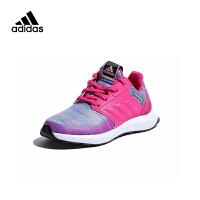 【到手价:249.5元】阿迪达斯(adidas)童鞋新款女童跑步鞋防滑耐磨儿童运动鞋AH2603 桃红色