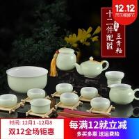 紫砂茶具套装 景德镇功夫茶具家用青瓷喝茶盖碗小茶杯陶瓷泡茶壶
