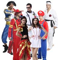 cosplay化装舞会 成人男女 各种职业 医生 军人 马里奥服装