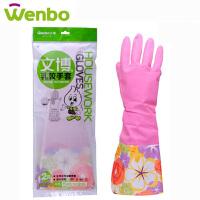 文博接袖加长型保暖手套加绒乳胶手套宽口 紧口塑胶家务洗衣手套