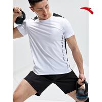 【1件85折】安踏短袖T恤2019春夏新款跑步短袖运动健身T恤男95927120