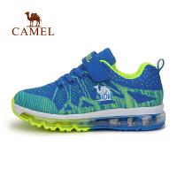 camel骆驼童鞋 透气网面飞线飞织儿童全掌气垫轻跑运动鞋