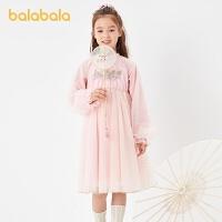 【3件4折价:140】巴拉巴拉童装女童裙子儿童连衣裙女大童潮
