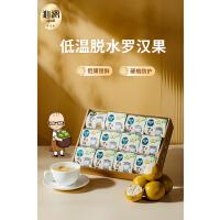 沁漓 桂林永福低温脱水罗汉果干果活动款57-60MM12个礼盒装