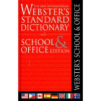 新韦氏标准字典-学校和办公室字典The New Webster's Standard Dictionary-Schoo