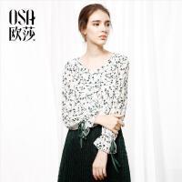 【满199减20】OSA欧莎2017秋装新款女装性感V领清新印花长袖雪纺衫C17004