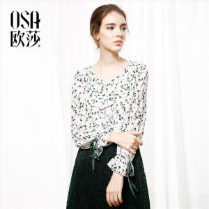 欧莎2017秋装新款女装性感V领清新印花长袖雪纺衫C17004