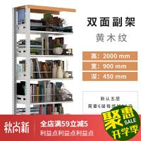 图书馆书架学校书店阅览室钢制2米铁架子书房家用置物架