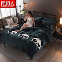 南极人(NanJiren)家纺 卡通法莱绒四件套加厚保暖法兰绒珊瑚绒床单被套4件套 功夫熊猫
