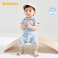 【3件5折价:84.5】巴拉巴拉婴儿连体衣新生儿衣服宝宝爬爬服海军领哈衣洋气外出条纹夏