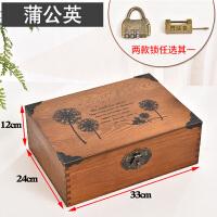 带锁收纳盒桌面实木质盒子长方形杂物盒证件收纳盒储物盒子木箱子