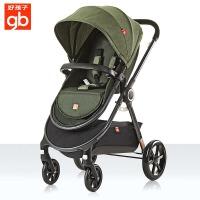 好孩子(gb) 婴儿推车时尚亲子高景观推车轻便舒适避震