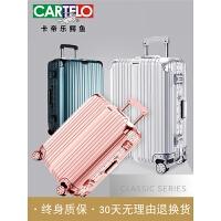 卡帝乐鳄鱼旅行箱男女学生密码拉杆箱万向轮22寸防刮拉链登机行李箱