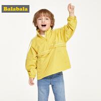 巴拉巴拉童装儿童男童外套宝宝新款秋装小童上衣港风套头衫潮